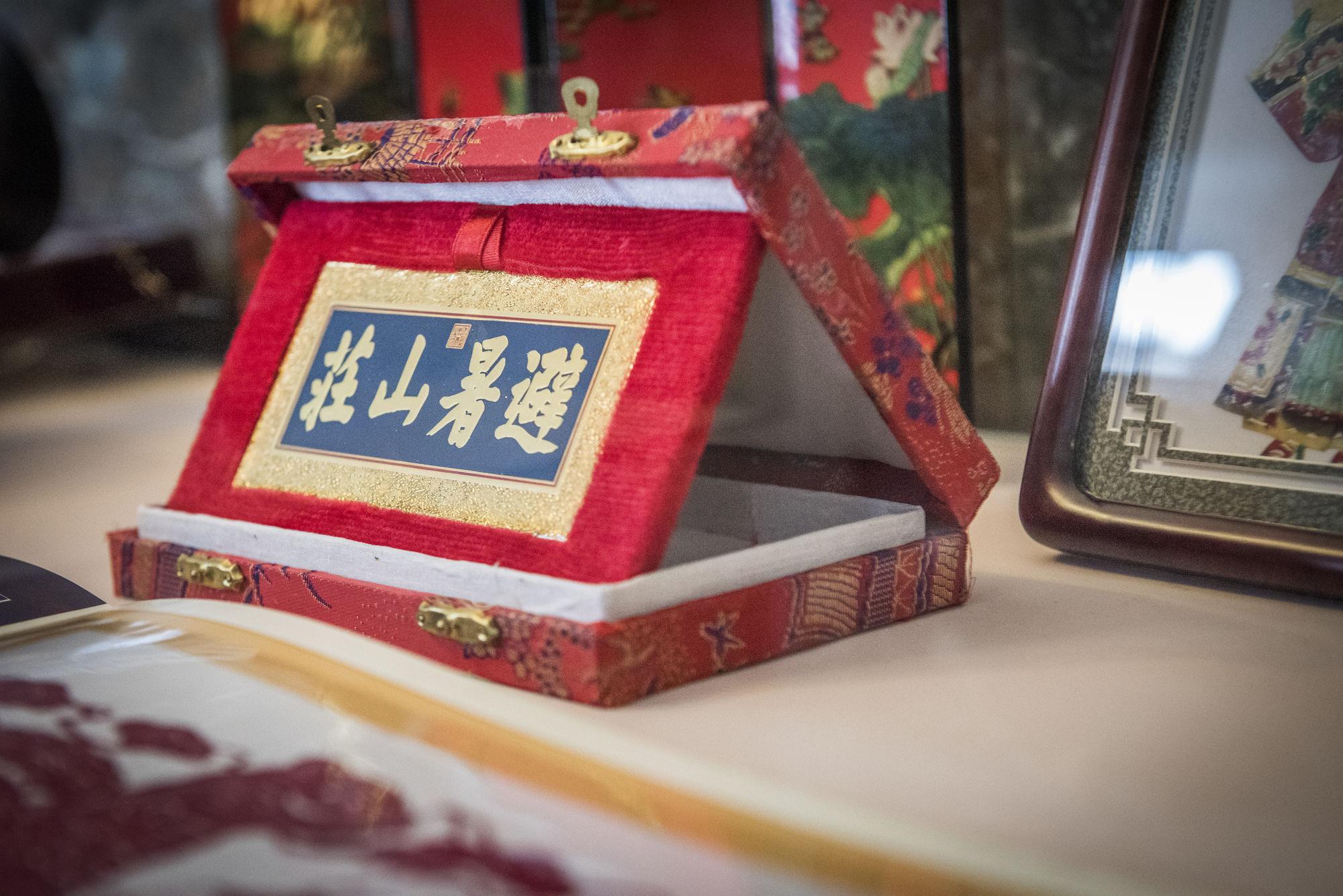 170918-expo-Hebei-6.jpg
