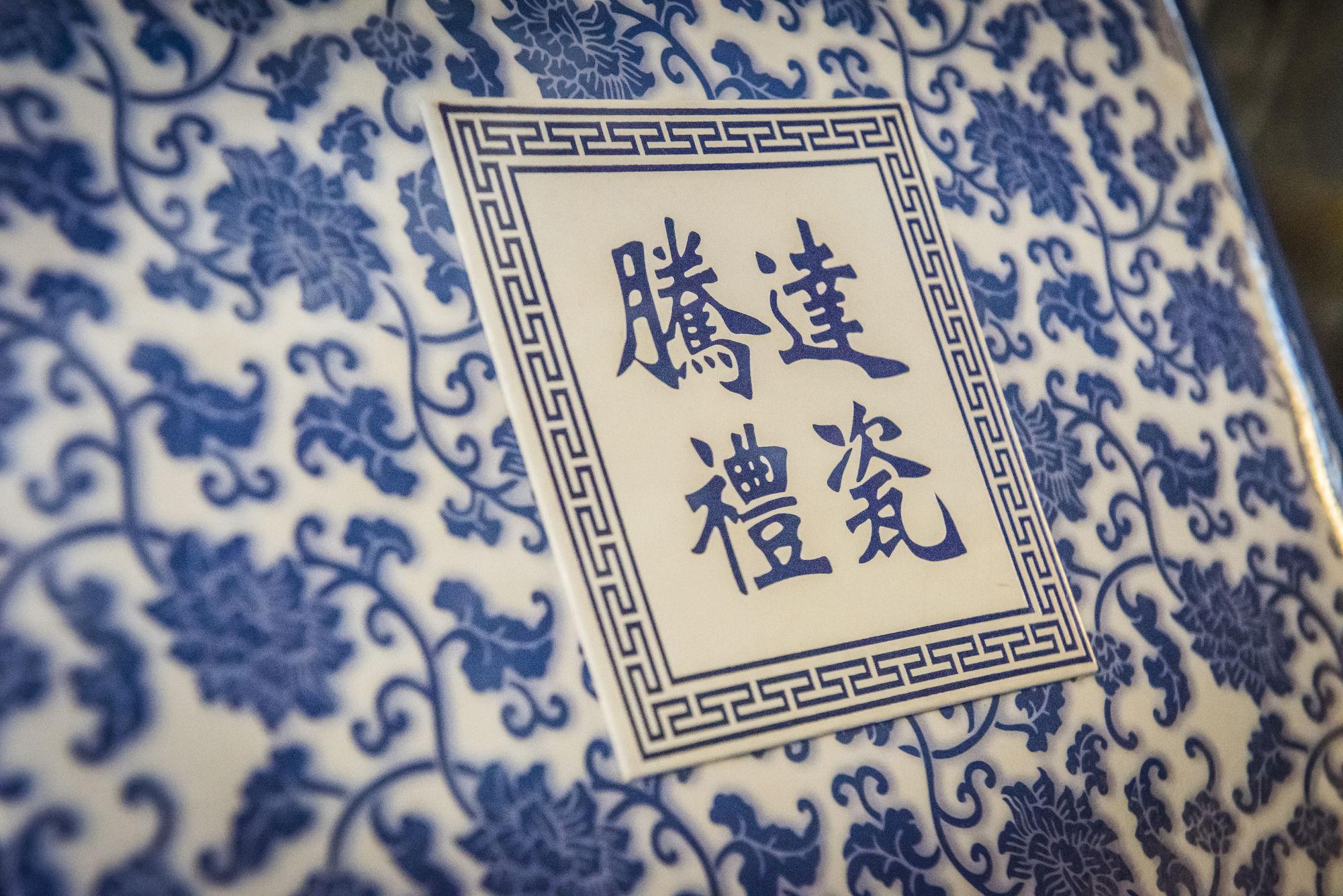 170918-expo-Hebei-23.jpg