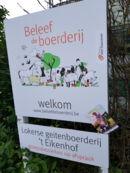 20210613_Verraspapa beestiggeestig_'tEikenhof_Lokeren (15).jpg