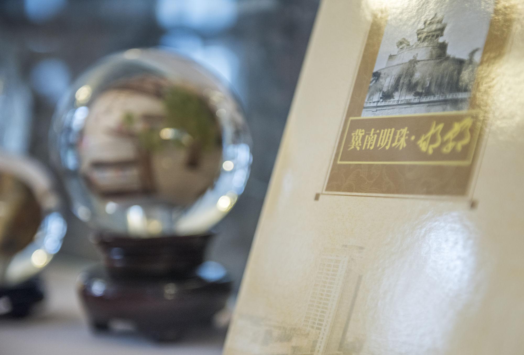 170918-expo-Hebei-12.jpg