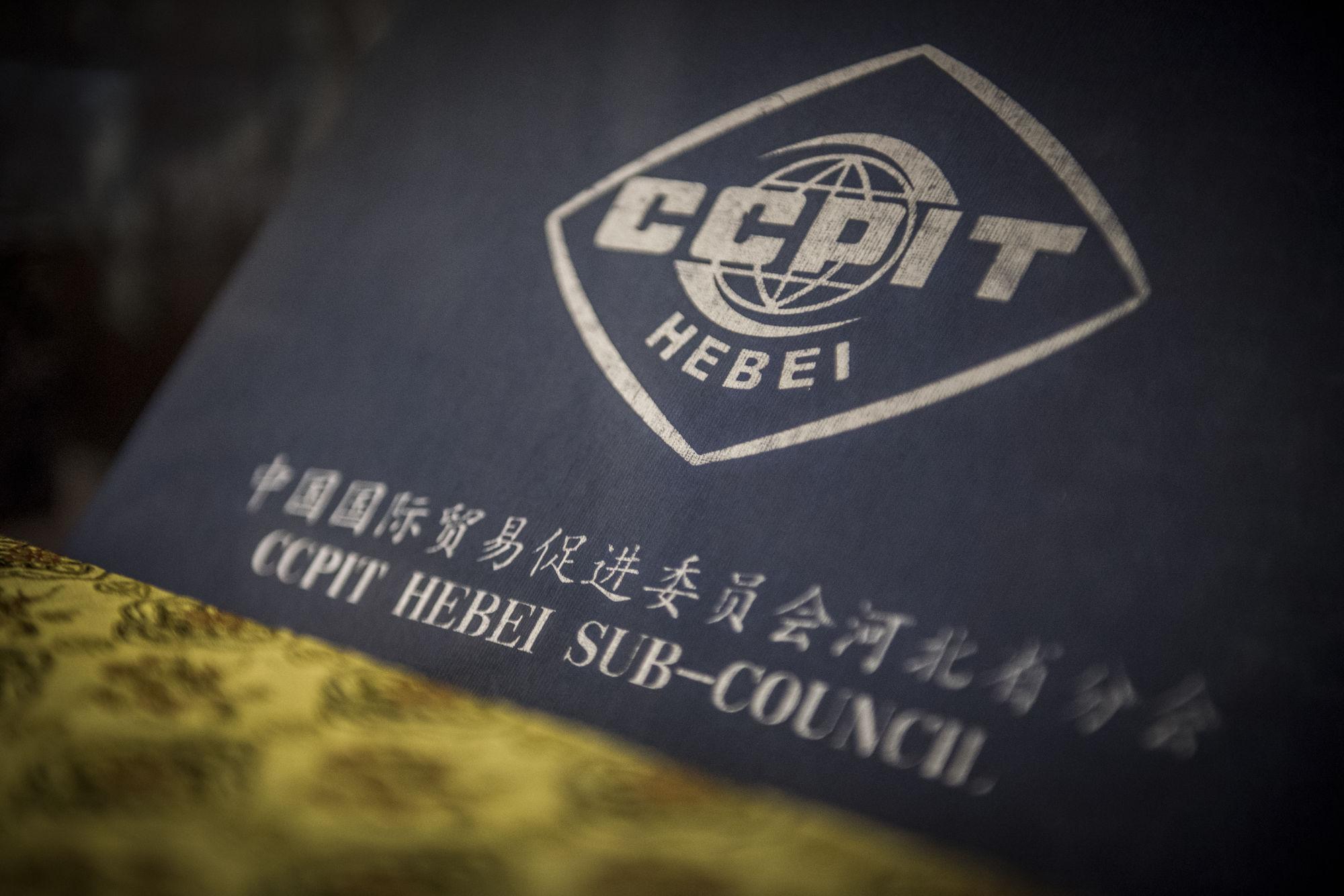 170918-expo-Hebei-18.jpg
