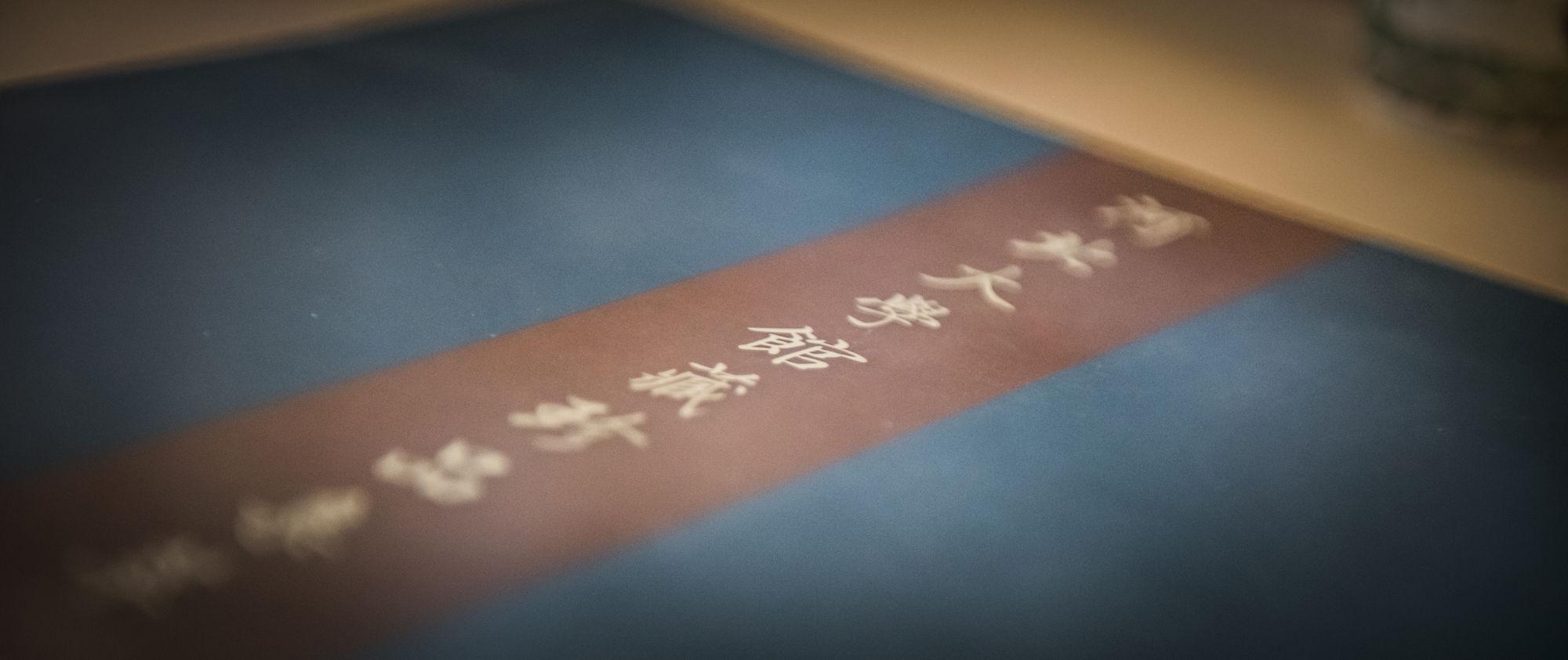 170918-expo-Hebei-15.jpg