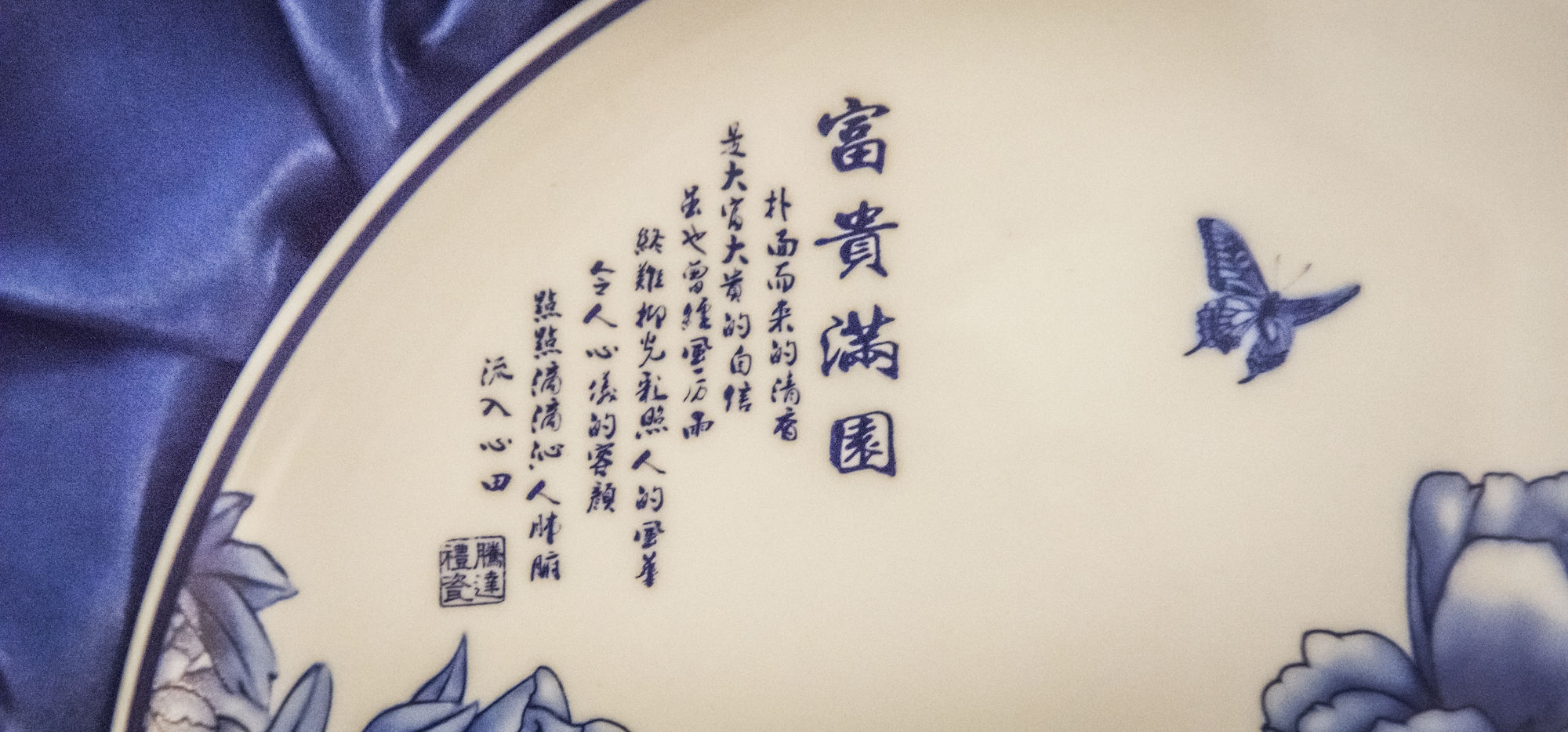 170918-expo-Hebei-24.jpg