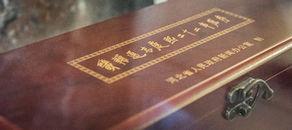 170918-expo-Hebei-22.jpg